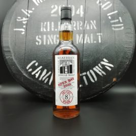 Kilkerran Open Day 2016 Sherry Cask
