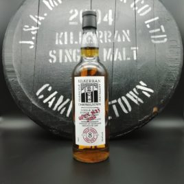 Kilkerran Open Day 2018 Recharred Sherry Cask