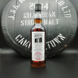 Kilkerran First 6 Casks 2004 10 year old - #1 Oloroso Cask