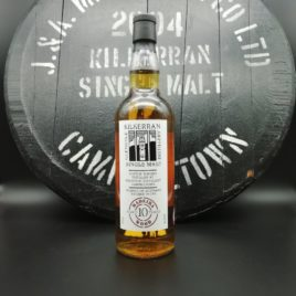 Kilkerran First 6 Casks 2004 10 year old - #2 Madeira Cask