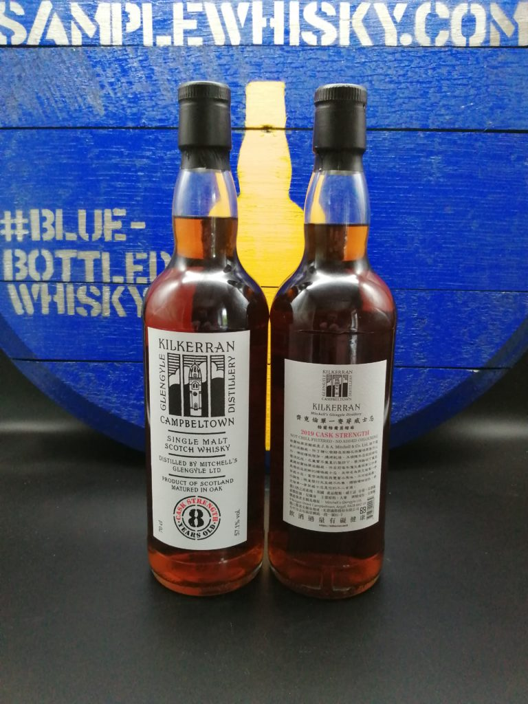 Kilkerran 8 Cask Strength Batch 4 Front and Back Chinese Label Code 19/354