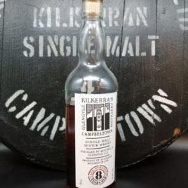 Kilkerran 8 Cask Strength Batch 5 21/05 56,9%